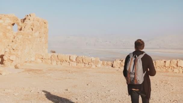 Пешее паломничество по Святой Земле: По пути Иисуса Христа Паломническая поездка