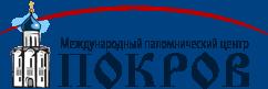 Паломнический центр Покров